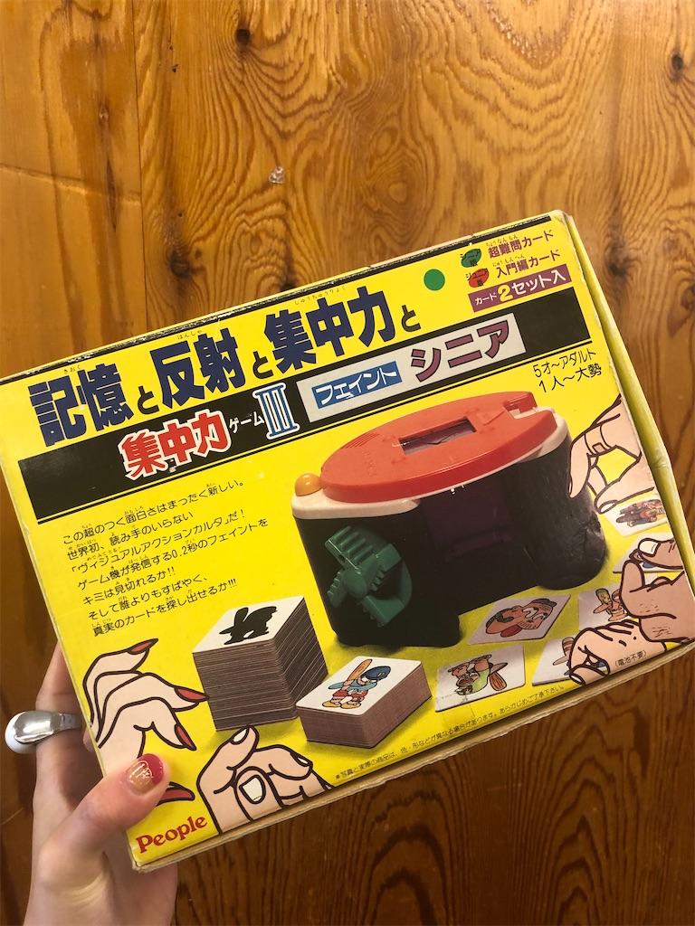 f:id:recycle-kobe-rokko-ot:20210307133200j:plain