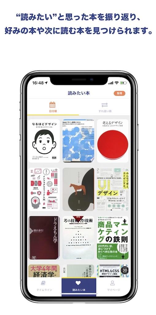 f:id:recycle-kobe-rokko-ot:20210309125845j:image