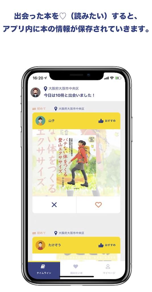 f:id:recycle-kobe-rokko-ot:20210309125904j:image