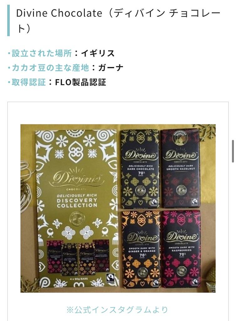 f:id:recycle-kobe-rokko-ot:20210418132146j:plain