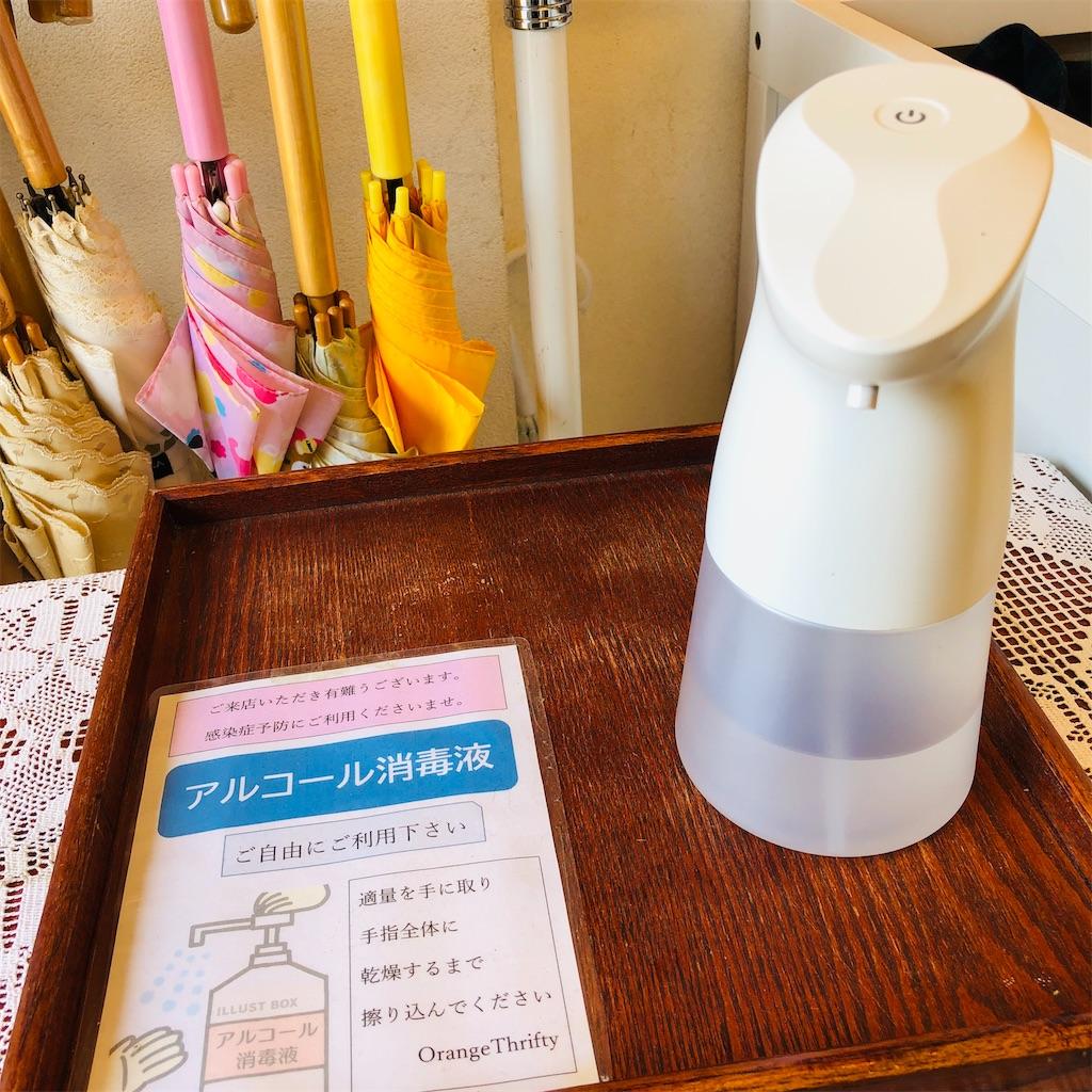 f:id:recycle-kobe-rokko-ot:20210501111614j:plain