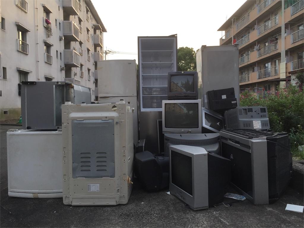 f:id:recycleonepeace:20160708180925j:image