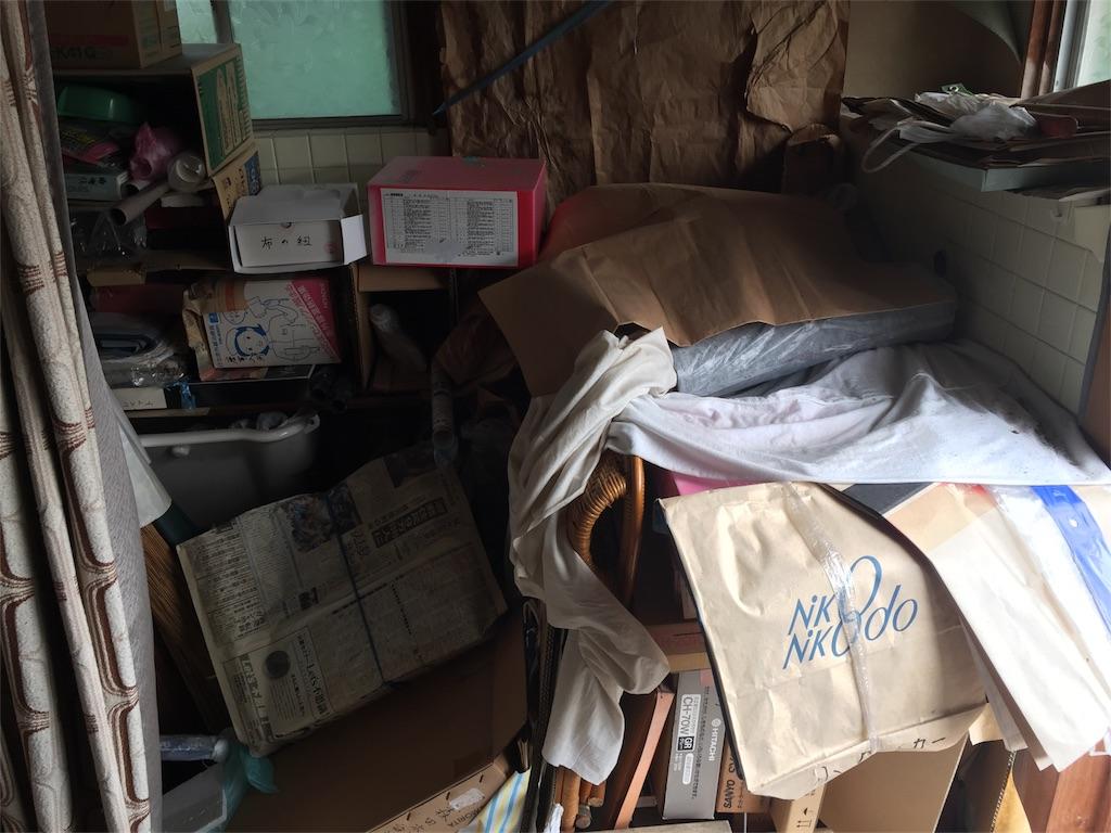 f:id:recycleonepeace:20170112082346j:image