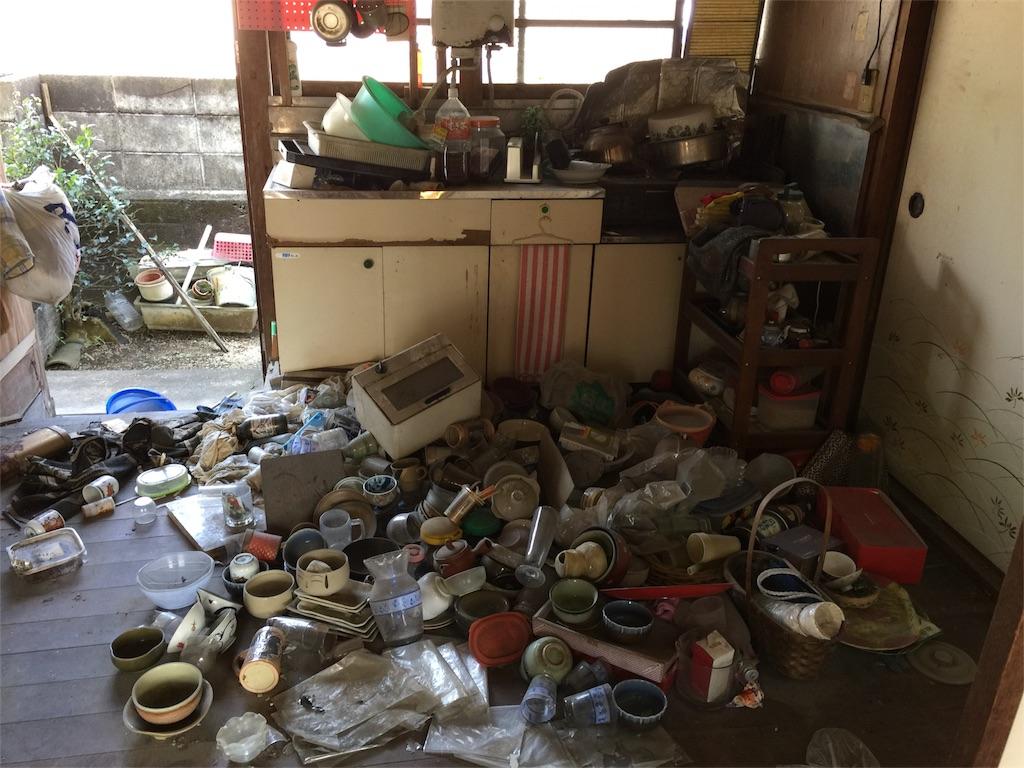 f:id:recycleonepeace:20170227080305j:image