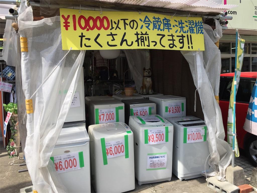 f:id:recycleonepeace:20170425213154j:image