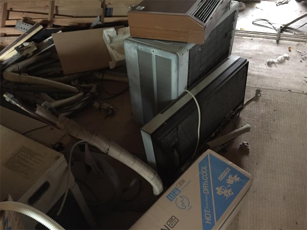 f:id:recycleonepeace:20170512084844j:image