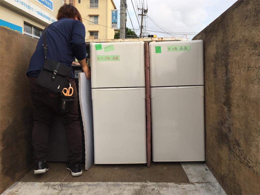 f:id:recycleonepeace:20170714085441j:image