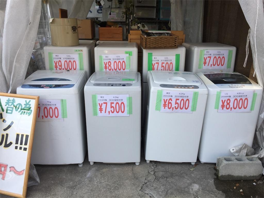 f:id:recycleonepeace:20170718103300j:image