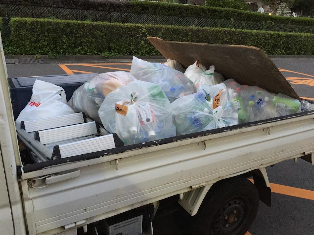 f:id:recycleonepeace:20170829193850j:image