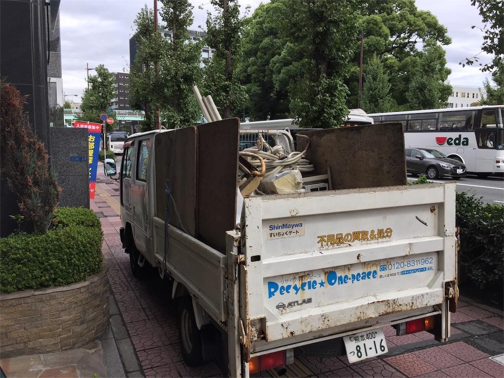 f:id:recycleonepeace:20171009113002j:image