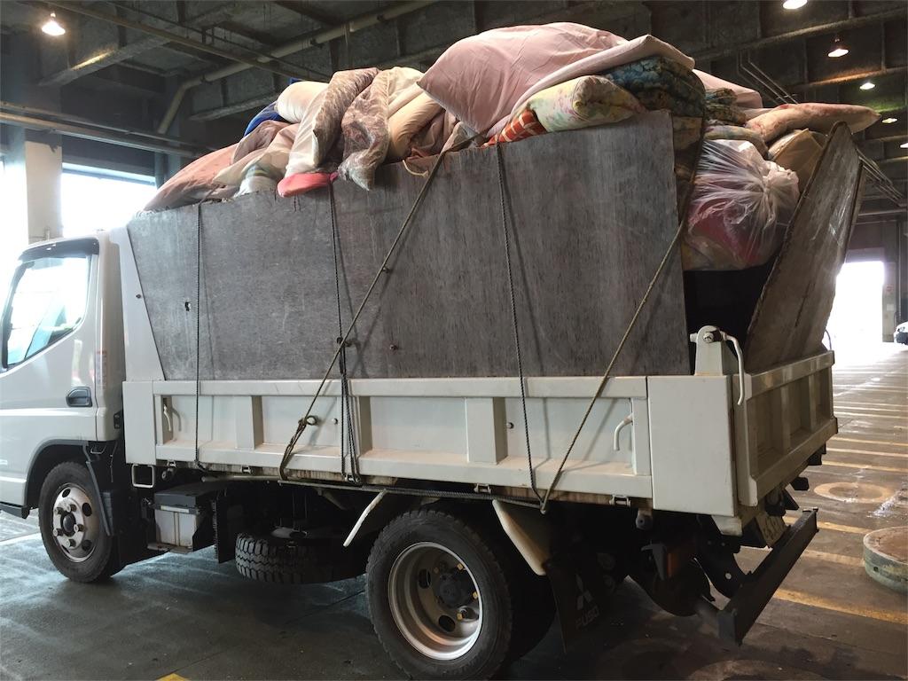 f:id:recycleonepeace:20171025095930j:image
