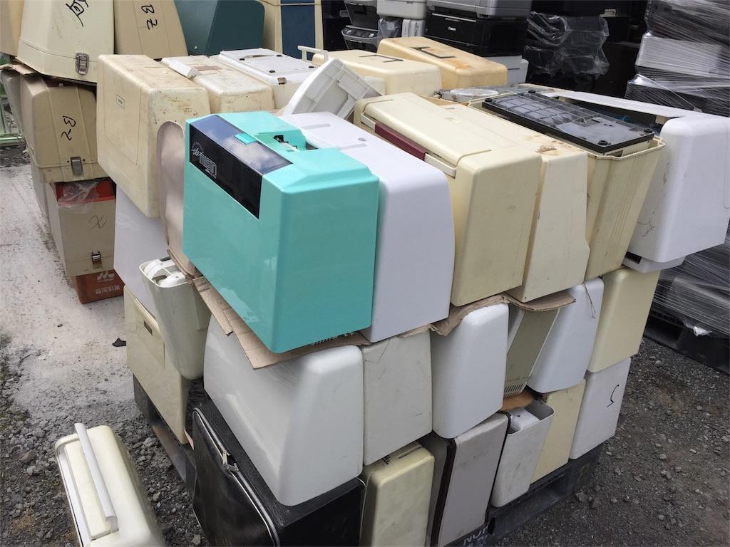 f:id:recycleonepeace:20180206073910j:image