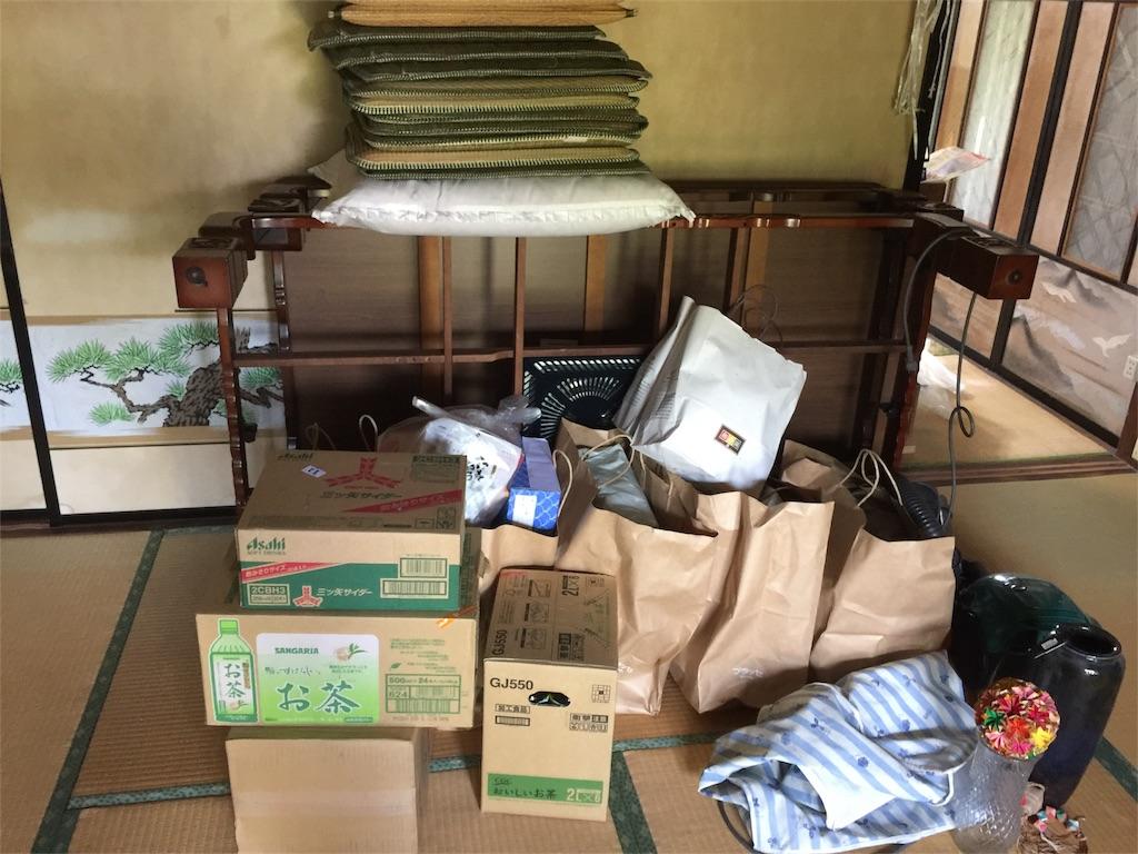 f:id:recycleonepeace:20180917091333j:image