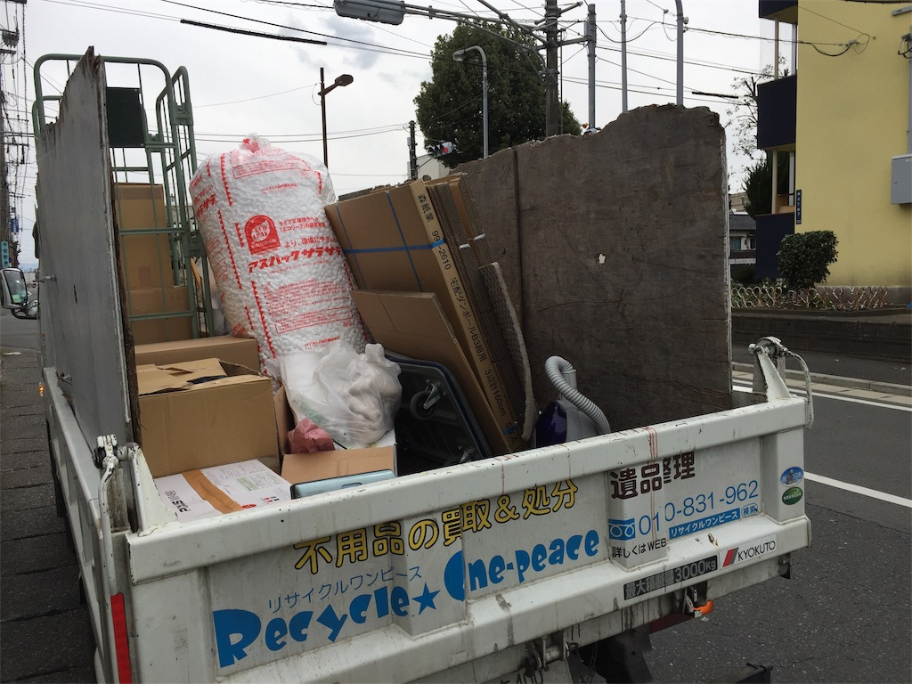 f:id:recycleonepeace:20190314193212j:image