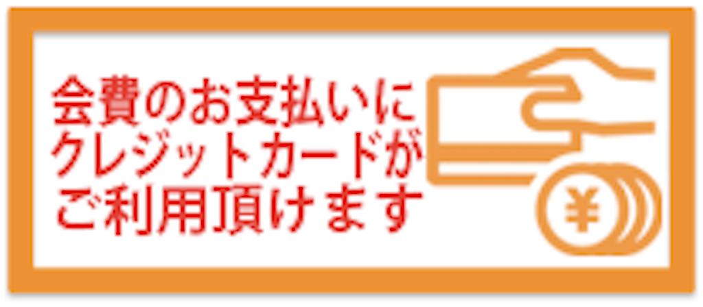 f:id:red1_ribbon2_sapporo3:20190710222309p:image
