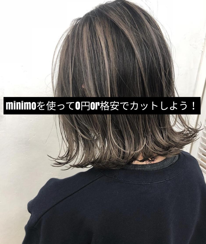f:id:red3173:20190506112056j:plain