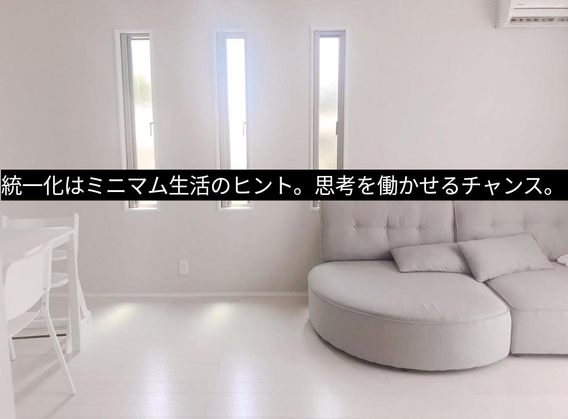f:id:red3173:20190628183811j:plain