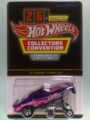 [2012 EVENTS] '70 CAMARO FUNNY CAR【2012 26th ANNUAL HOT WHEELS COLLECTORS CONVENTION】