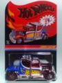 [2012 RLC] CONVOY CUSTOM【2012 HOT WHEELS RED LINE CLUB】