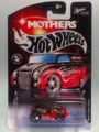 [2003 OTHERS] MOM'S ROAD REBEL【2003 MOTHERS SERIES #2】