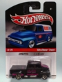 [2010 DELIVERY] '50s CHEVY TRUCK【2010 DELIVERY (9/25)】