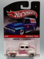 [2010 DELIVERY] '50s CHEVY TRUCK【2010 DELIVERY】