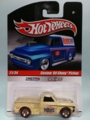 [2010 DELIVERY] CUSTOM '69 CHEVY PICKUP【2010 DELIVERY】