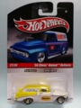 [2010 DELIVERY] '56 CHEVY NOMAD DELIVERY【2010 DELIVERY】