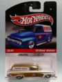 [2010 DELIVERY] '59 CHEVY DELIVERY【2010 DELIVERY】