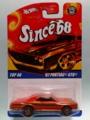[2008 SINCE'68] '67 PONTIAC GTO【2008 SINCE'68】