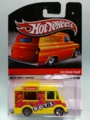 [2009 SWEET RIDES] ICE CREAM TRUCK【2009 SWEET RIDES】