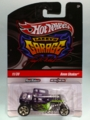 [2010 LARRY'S GARAGE] BONE SHAKER【2010 LARRY'S GARAGE】
