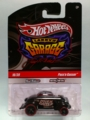[2010 LARRY'S GARAGE] PASS'N GASSER【2010 LARRY'S GARAGE】