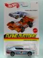 [2013 FLYING CUSTOMS] NISSAN SKYLINE 2000GT-R【2013 FLYING CUSTOMS】