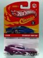 [2009 CLASSICS] '59 CADILLAC FUNNY CAR【2009 CLASSICS】