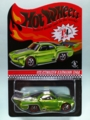 [2013 RLC] VOLKSWAGEN KARMANN GHIA【2013 RED LINE CLUB】