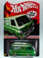 [2012 COLLECTOR EDITION!] '66 DODGE A100【2012 COLLECTOR EDITION!】