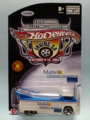 [2004 EVENTS] VW DRAG TRUCK【2004 18TH ANNUAL HOT WHEELS COLLECTORS CONVENTION】