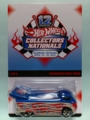[2012 EVENTS] VOLKSWAGEN DRAG TRUCK【2012 12th ANNUAL HOT WHEELS COLLECTORS NATIONALS】