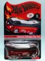 [2007 RLC] CUSTOMIZED VOLKSWAGEN DRAG TRUCK【2007 CLUB CAR】