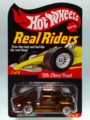 [2007 RLC] '50s CHEVY TRUCK【2007 REAL RIDERS】
