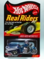 [2009 RLC] BOSS HOSS MOTORCYCLE【2009 REAL RIDERS】