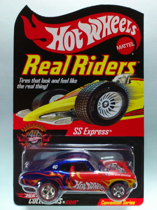 SS EXPRESS【2008 22ND ANNUAL HOT WHEELS COLLECTORS CONVENTION】