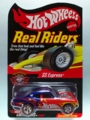 [2008 RLC] SS EXPRESS【2008 22ND ANNUAL HOT WHEELS COLLECTORS CONVENTION】