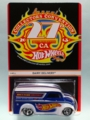 [2013 EVENTS] DAIRY DELIVERY【2013 27TH ANNUAL HOT WHEELS COLLECTORS CONVENTION】