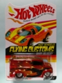 [2004 RLC] DAIRY DELIVERY【2004 FLYING CUSTOMS】