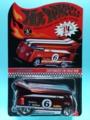 [2006 RLC] CUSTOMIZED VW DRAG BUS【2006 CLUB EXCLUSIVE】