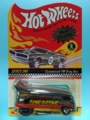 [2002 RLC] CUSTOMIZED VW DRAG BUS【2002 ONLINE EXCLUSIVE】