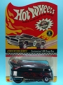 [2002 EVENTS] CUSTOMIZED VW DRAG BUS【2002 2ND ANNUAL HOT WHEELS COLLECTORS NATIONALS】