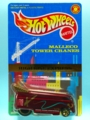 [1999 OTHERS] VW BUS【1999 MALLECO TOWER CRANES】